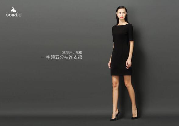 奢瑞小黑裙发布城市合伙人战略计划