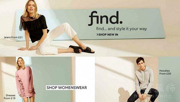 亚马逊推出自营成衣品牌Find 传递自己的时尚形象