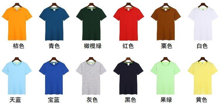莱卡棉T恤4