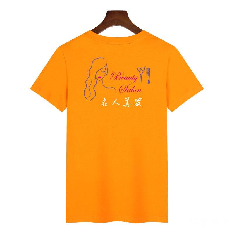 莱卡棉T恤桔色3