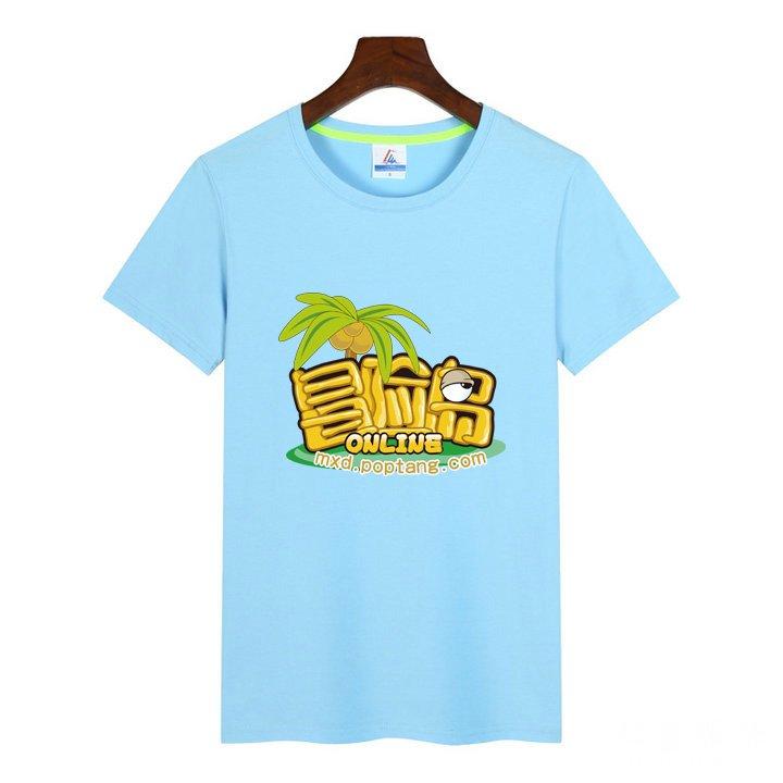 制作游戏T恤,订做广告T恤衫,定做广告文化