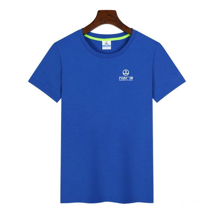 定做广告t恤,广告T恤衫订制,广告T恤厂家