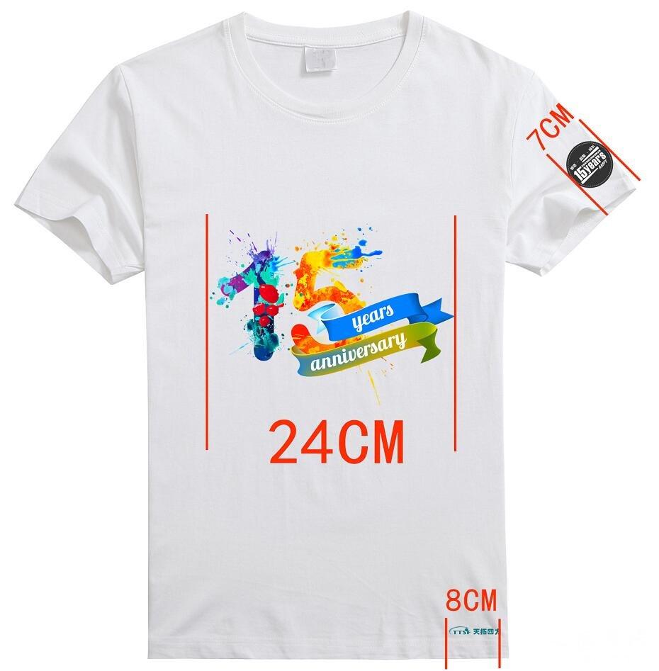 北京天拓四方t恤