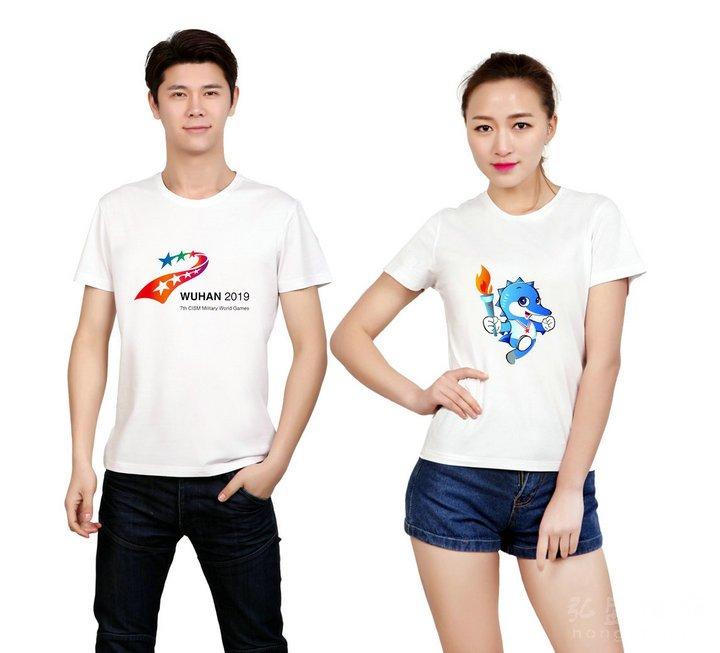 武汉军运会logo标志吉祥物PNG格式军运会T恤