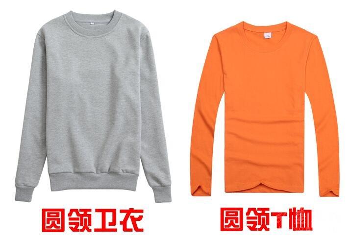 圆领卫衣与圆领T恤有什么区别?