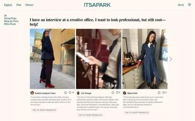 H&M推出时尚问答网站 Itsapark,还是为了电商业务