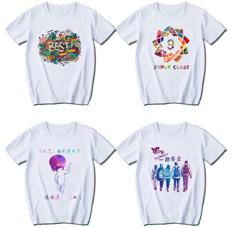 文化衫与广告衫的区别?
