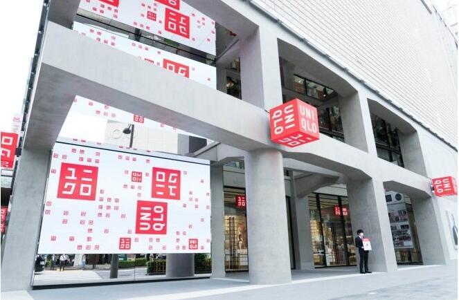 优衣库全球最大旗舰店开业 疫情下为何还连续开店?
