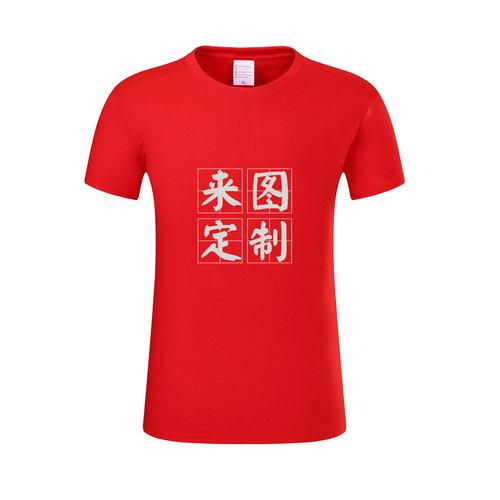 100%精梳棉文化衫,常年现货供应,可印刷图案文字