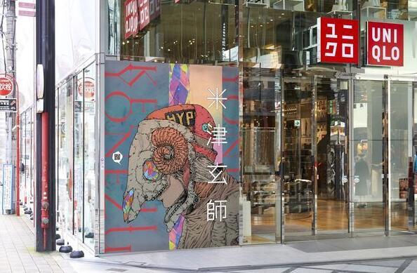 优衣库将与米津玄师合作推出新款UT 8月14日开售