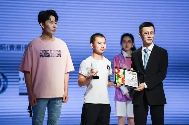 第29届中国真维斯杯-云上T恤创意赛收官