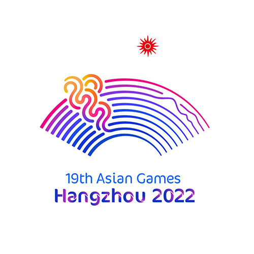 2022杭州亚运会会徽标志免抠图png格式透明