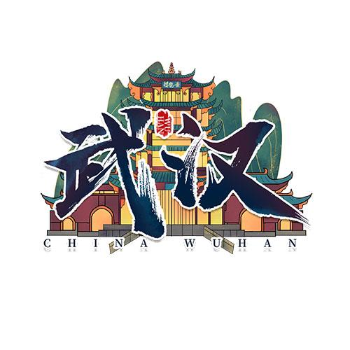 城市主题印花素材_北京/上海/广州/武汉/重