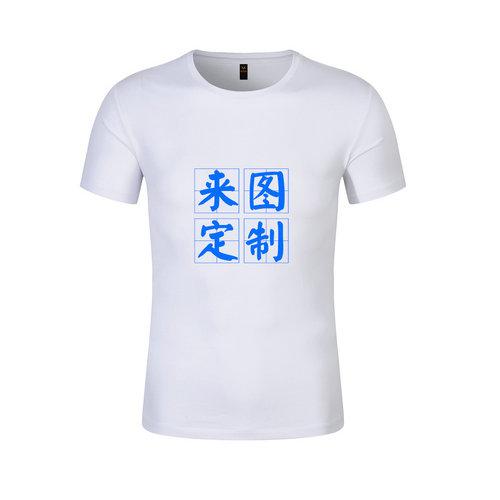 高品质冰丝莱卡T恤,圆领文化衫男女分款
