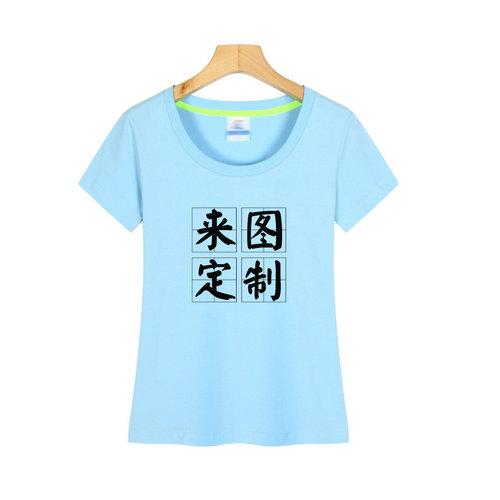 定做个性t恤,莱卡棉t恤,T恤印花图案,