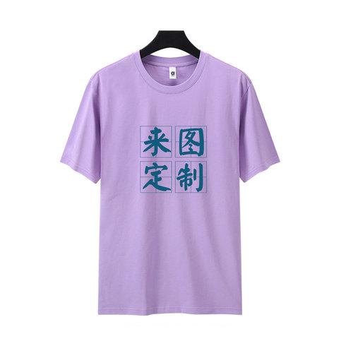 240克加厚圆领t恤_多达30种配色_可印字绣logo